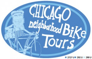 Chicago Neighborhood Bike Tours Oval Sticker