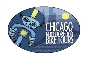bike racer sticker