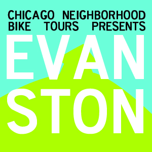 Tour of Evanston 2017 @ Noyes Cultural Arts Center | Evanston | Illinois | United States