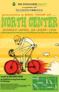 Tour of North Center 2009 Poster by Ross Felton