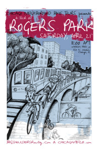 Tours of Rogers Park 2012 Poster by Ross Felton
