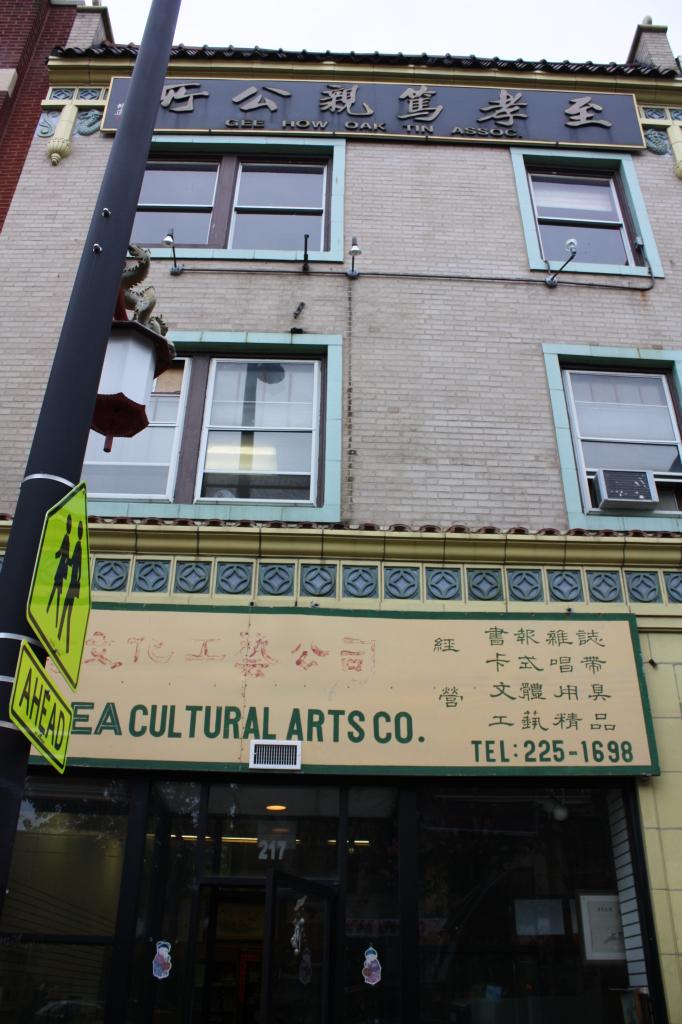 Jong Mea Cultural Arts Company at 217 W Cermak