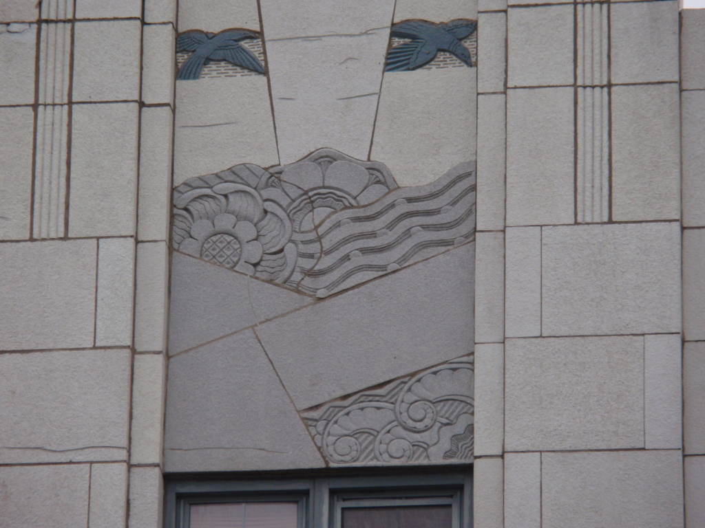 Terra cotta details on bank facade