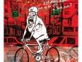 Fall Bike Tour Schedule 2011